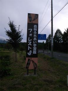 20090925_01