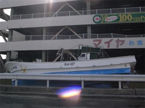大船渡03