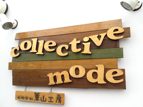 collective mode